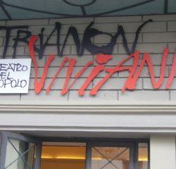 """Per """"Forcella strit"""" partono i provini per attori, cantanti e aspiranti artisti al Trianon Viviani"""